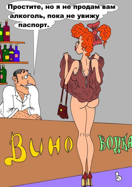 Карикатура: Образцовый продавец, Валерий Каненков