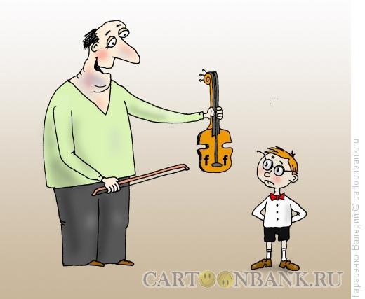 Карикатура: Стереофейсбук, Тарасенко Валерий