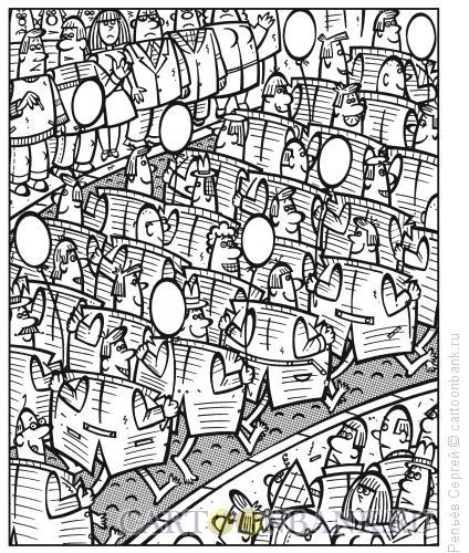 Карикатура: Необычный парад, Репьёв Сергей