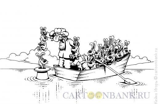 Карикатура: Дед Мазай и зайцы из цилиндра, Кийко Игорь