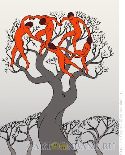 Карикатура: Осенний танец, Сыченко Сергей