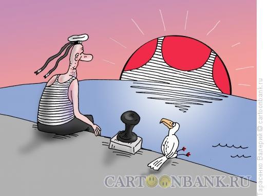 Карикатура: Закат, Тарасенко Валерий