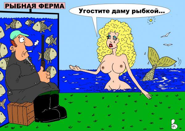 Карикатура: Рыбный дефицит, Валерий Каненков