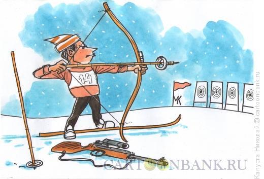 Карикатура: Забывчивый биатлонист, Капуста Николай