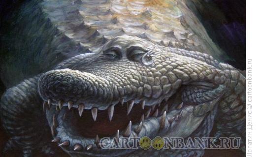 Карикатура: Слёзы Крокодила, Лопатин Денис