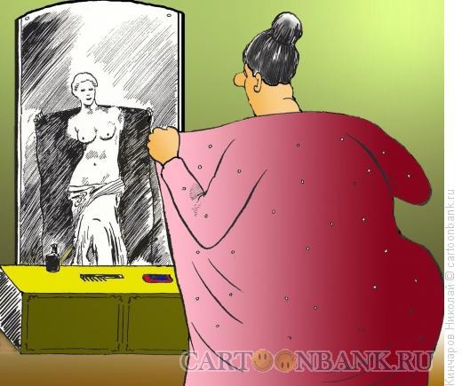 Карикатура: Мечта, Кинчаров Николай