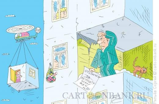 Карикатура: Опять топать на штрафстоянку, Репьёв Сергей