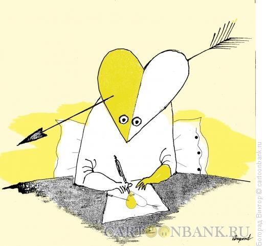 Карикатура: Влюбленный, Богорад Виктор