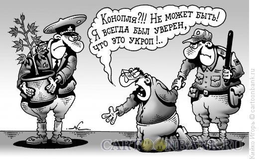 Карикатура: Наркоман, Кийко Игорь