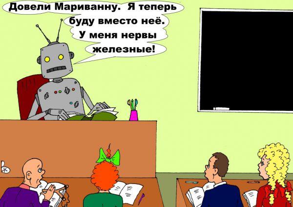 Карикатура: Последний учитель, Валерий Каненков