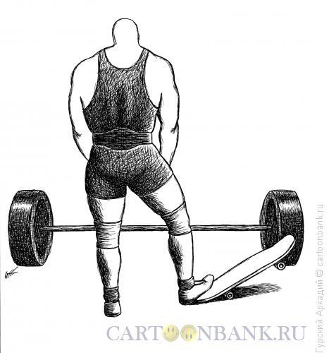 Карикатура: штангист, Гурский Аркадий