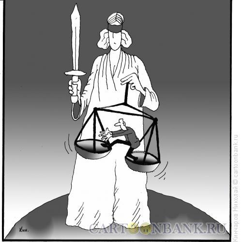 Карикатура: Наше правосудие, Кинчаров Николай