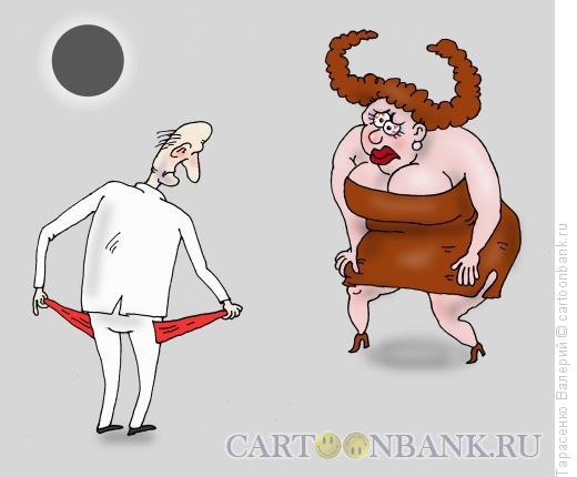 Карикатура: Коррида, Тарасенко Валерий