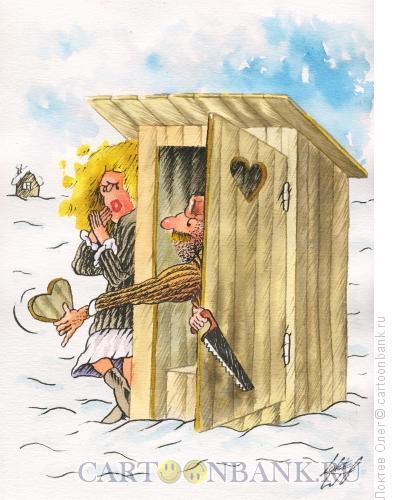 Карикатура: Валентина из туалета, Локтев Олег