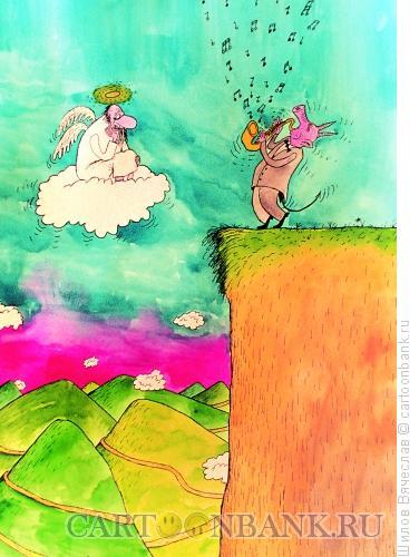 Карикатура: Бог, Черт и Саксофон, Шилов Вячеслав