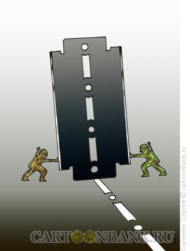 Карикатура: Граница, Сыченко Сергей