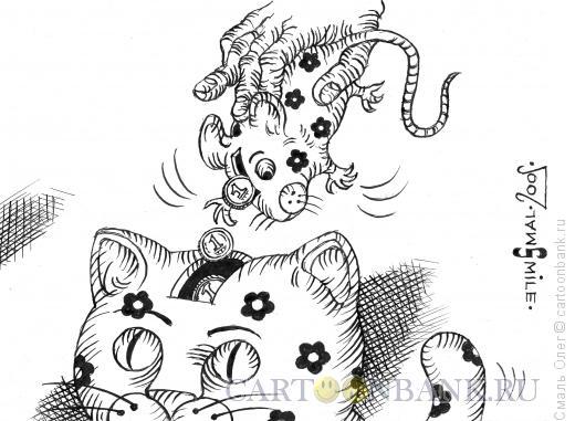 Карикатура: Копилки, Смаль Олег