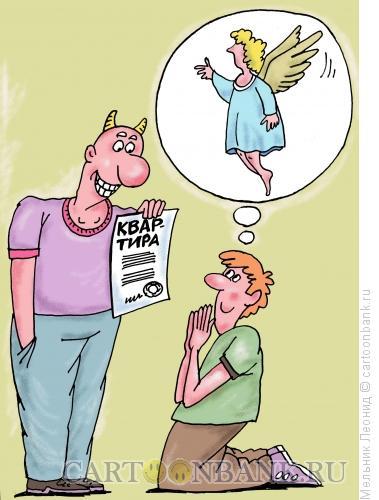 Карикатура: Черт дурачит человека, Мельник Леонид