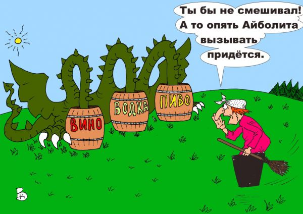 Карикатура: Заботливая баба..., Валерий Каненков