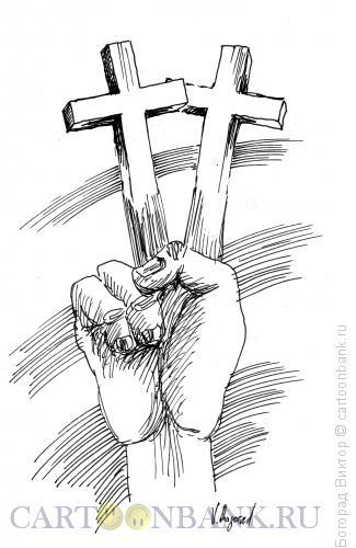 Карикатура: Виктория, Богорад Виктор