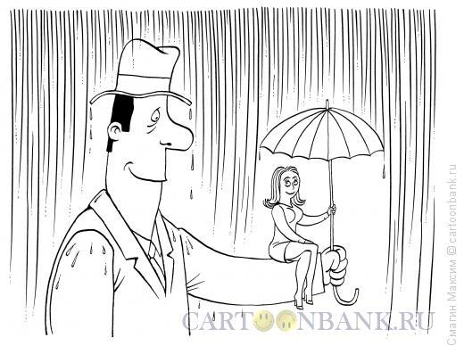 Карикатура: Зонтик для девушки, Смагин Максим