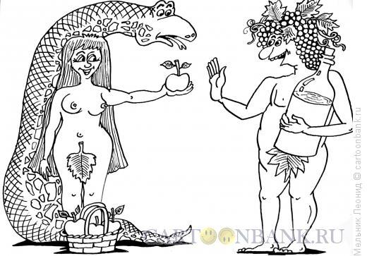Карикатура: Адам и Ева, Мельник Леонид
