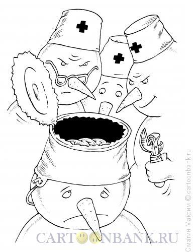 Карикатура: Трепанация ведра, Смагин Максим