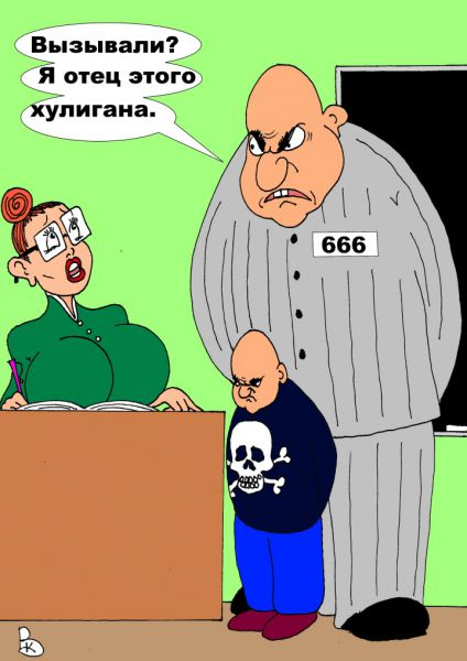 Карикатура: Батя, Валерий Каненков