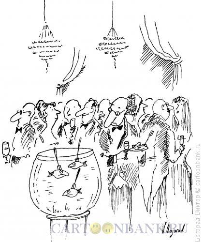 Карикатура: Фуршет, Богорад Виктор