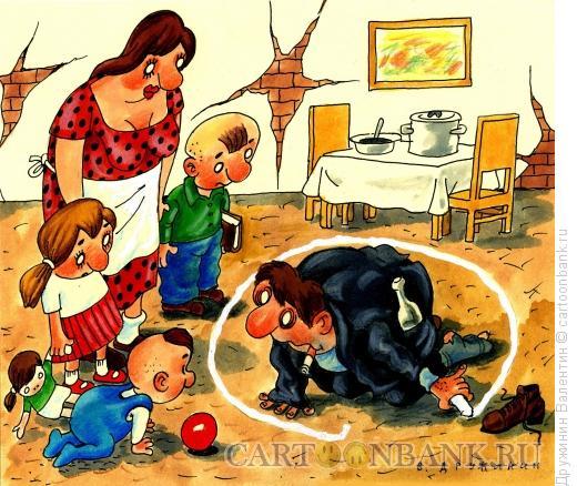 Карикатура: Отгородился, Дружинин Валентин
