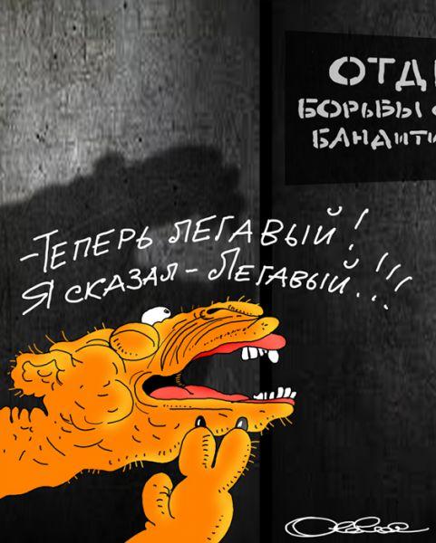 Карикатура: Ответный ход, Олег Горбачёв