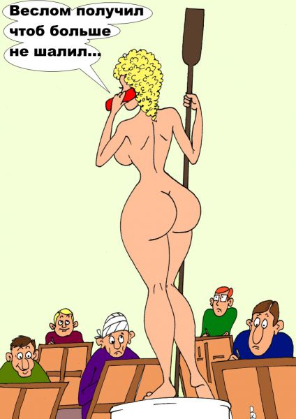 Карикатура: Девушка с характером, Валерий Каненков
