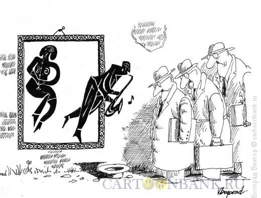 Карикатура: Искусство просит финансирования, Богорад Виктор