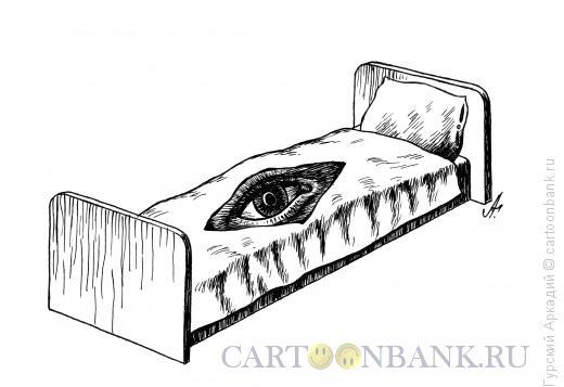 Карикатура: кровать и глаз, Гурский Аркадий