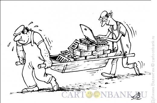 Карикатура: Студент на подработке, Дубинин Валентин
