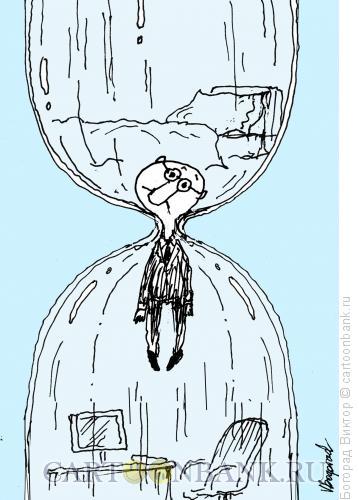 "Карикатура: ""С добрым утром!""-11, Богорад Виктор"