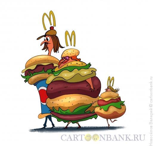 Карикатура: Рабы фаст-фуда, Новосёлов Валерий