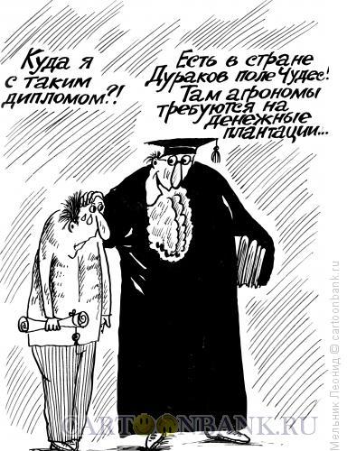 """Пусть оккупированные территории Донбасса поживут """"на карантине"""" и попробуют себя прокормить, - Луценко - Цензор.НЕТ 5226"""