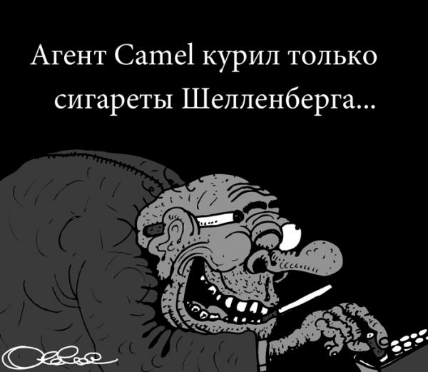 Карикатура: агент, Олег Горбачёв
