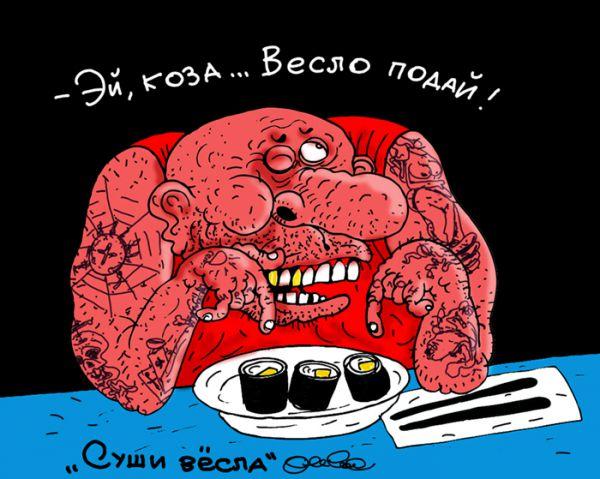 Карикатура: Суши вёсла, Олег Горбачёв