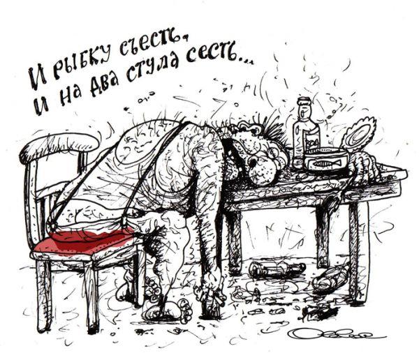 Карикатура: Удача, Олег Горбачёв