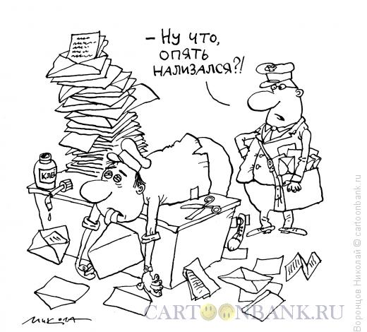 Карикатура: Почтальон, Воронцов Николай