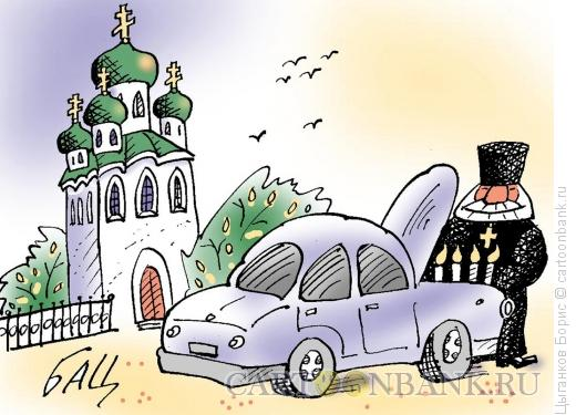 Карикатура: Свеча зажигания, Цыганков Борис