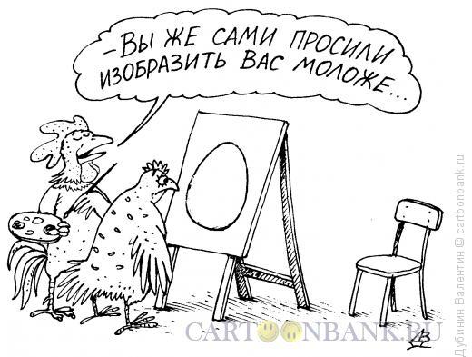 Карикатура: Портрет помоложе, Дубинин Валентин