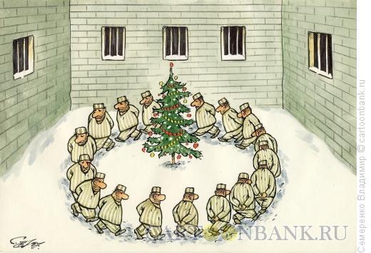 Карикатура: Хоровод вокруг елочки, Семеренко Владимир
