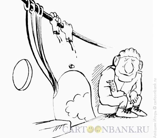 Карикатура: Первый прыжок, Алёшин Игорь