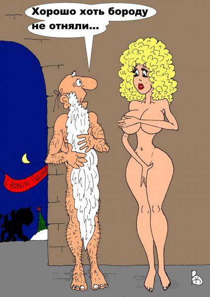 Карикатура: Повезло, Валерий Каненков