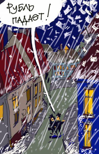 Карикатура: рубль падает!, Андр Орест