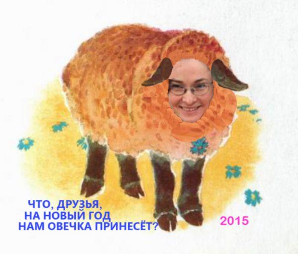 Карикатура: Год овцы, Деникин_А