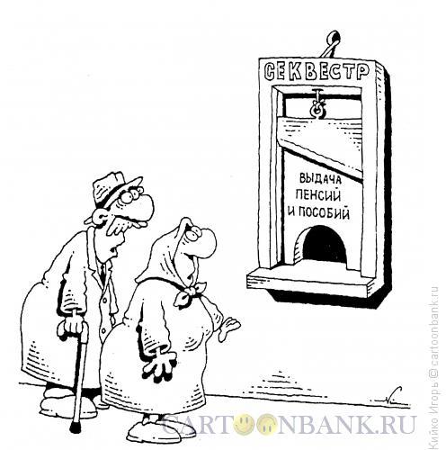 Карикатура: Как это работает, Кийко Игорь